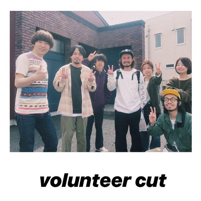 今年も施設にボランティアカットしにいってきます!!️.#hearty#abond#takasaki#gunma#高崎美容室#群馬美容室#ボランティアカット