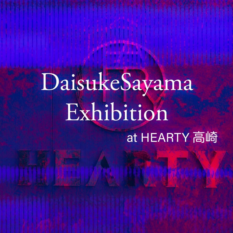 HEARTYギャラリーDaisuke Sayama Exhibition9月8日- 11月30日重なり合う色の中に、あなたは何を感じるか。ファッション業界からもお声のかかる、佐山の作品。見るものによる視点で変わる、重なり合う色ともの。佐山大介の心の内と外を存分に味わって欲しい。@daisuke.sayama @hearty__s #art #drawing #spraypaint #ハーティーギャラリー #アーティスト#ファッション #高崎美容室ハーティー